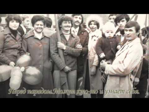 Старые фотографии Чёрно белые повести