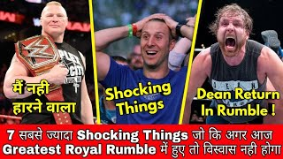 7 Most Shocking For Greatest Royal Rumble || Wrestle Reporter || Hindi