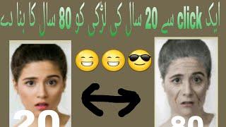 Best funny app android cool app urdu/hindi