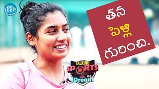 Mithali Raj About Her Marriage || Talking Sports With iDream