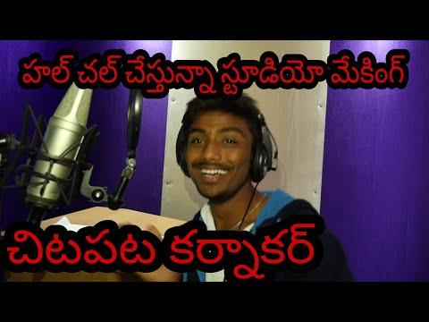 Chitapata Karnakar Latest Song  Studio Making  Rtv Banjara