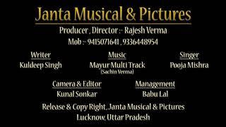 Banega Mandir Islamabad mein Modi ki Raj Mein new 2018 song