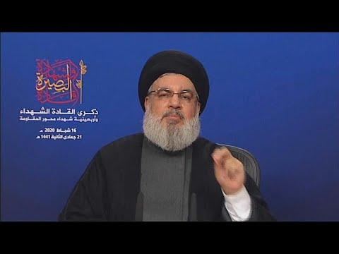 نصر الله يدعو إلى منح الحكومة الجديدة -فرصة معقولة- للعمل على منع انهيار اقتصاد لبنان…  - 20:59-2020 / 2 / 16