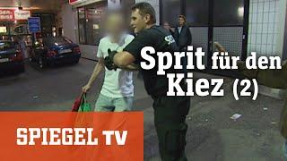 Sprit für den Kiez (2): Die Esso-Tanke an der Reeperbahn (2006)