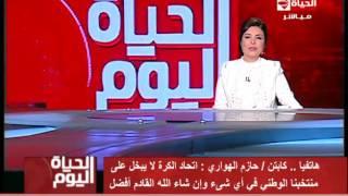 فيديو.. رئيس بعثة المنتخب: أداء كوبر تخطى سقف طموحاتنا