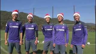 Repeat youtube video 【JPFA】12/14(日)『チャリティーサッカー2014』PR:サンタチャレンジ!! サンフレッチェ広島①