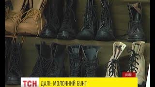 видео купити взуття