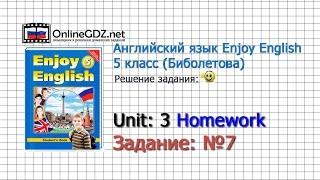 """Unit 3 Homework Задание №7 - Английский язык """"Enjoy English"""" 5 класс (Биболетова)"""