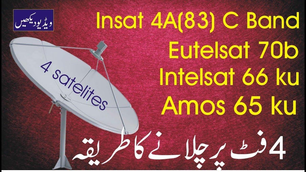 Set Insat-83 C Band,Eutelsat- 70b KU,Intelsat-66 KU,Amos-65