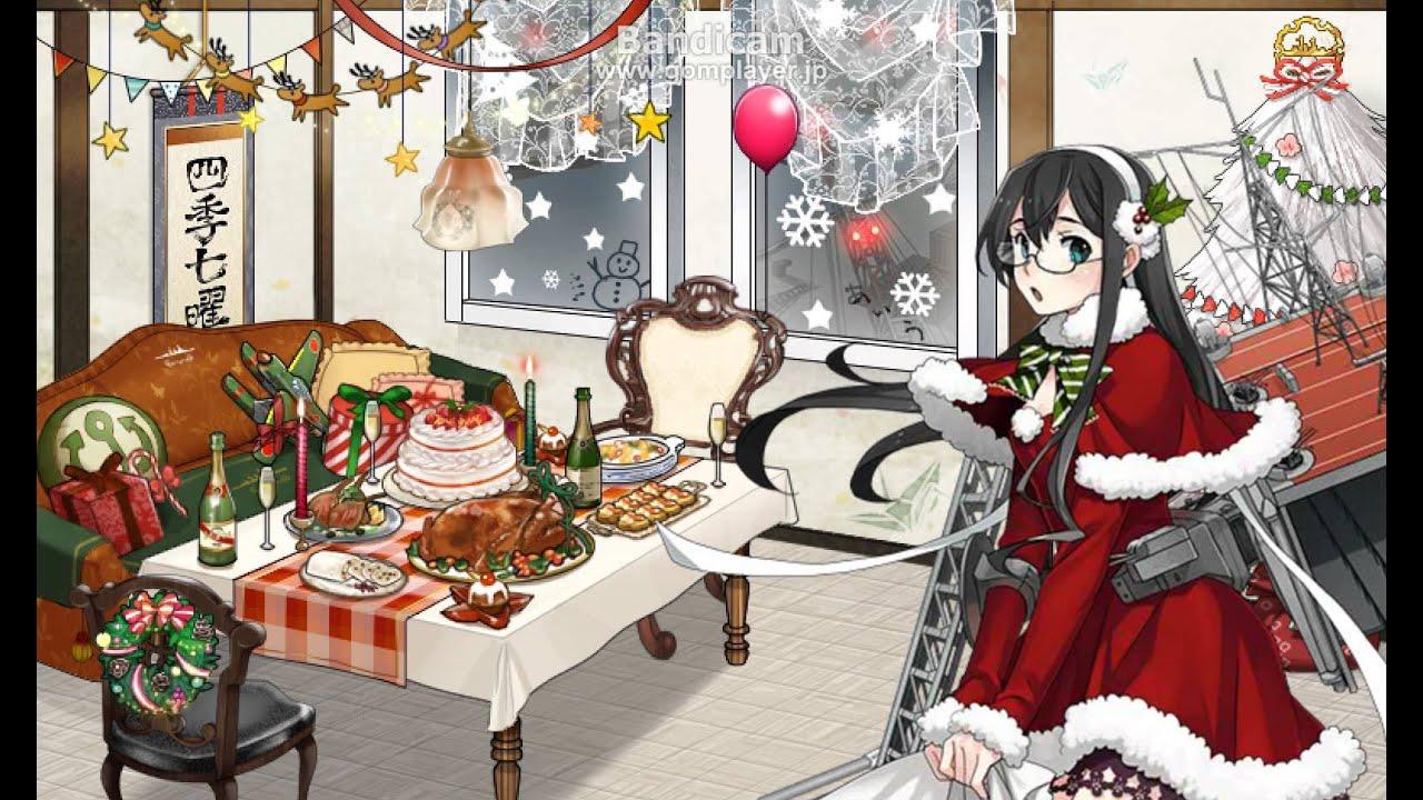 Kancolle] 聖夜の母港 - Merry Christmas! - YouTube