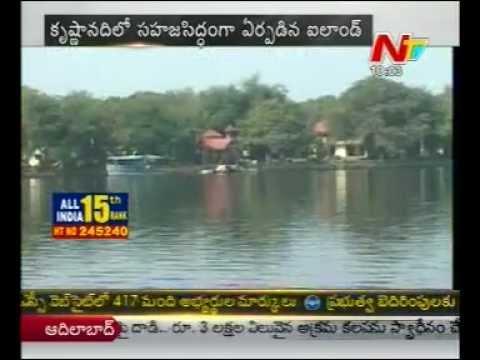 Bhavani Islands' lease to Ganta