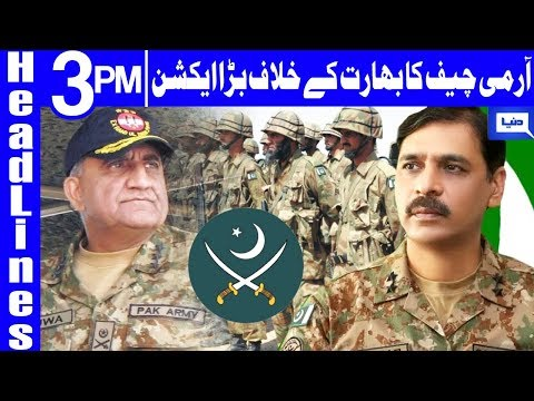 Another Big Action Of Army Chief | Headlines 3 PM | 5 August 2019 | Dunya News