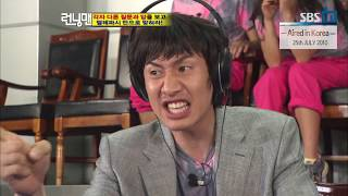 [RUNNINGMAN BEGINS] [EP 3-2]   Gary & Kwangsoo's fantastic teamwork!!! (Super funny) (ENG SUB)