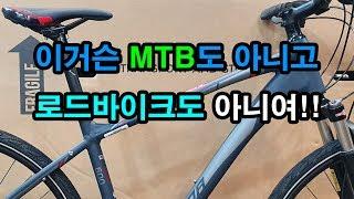 라이프스타일 하이브리드 자전거