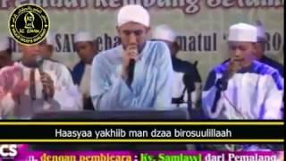 Az Zahir Lailahaillallah Ya Maulana +Lirik