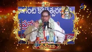 Maha Divya Kshetram Srisailam (Changanti Pravachanam) | Subhamastu | 16th February 2019|ETV Telugu