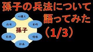 【オカキンのかかってこいやTV】 出演: オカキン、マスクド・益徳 「オ...