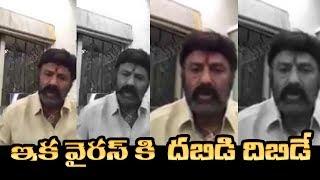 Nandamuri Balakrishna Emotional Video About Present Situation