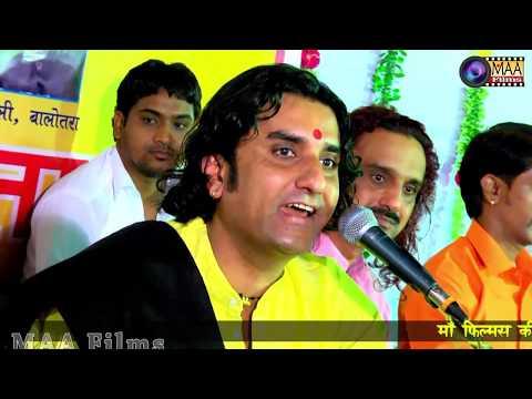 कुर-मुर पगलिया बाजे ! Prakash mali Live | माँ फिल्मस(आना)8390040083 | vapi mali samaj live