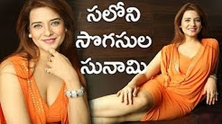 Saloni Aswani Romantic Spicy Photoshoot || Tollywood Updates