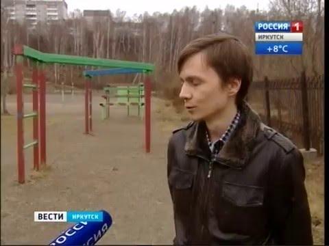 "Росреестр судится со школой № 55 Иркутска из-за 5 соток земли на болоте, ""Вести-Иркутск"""
