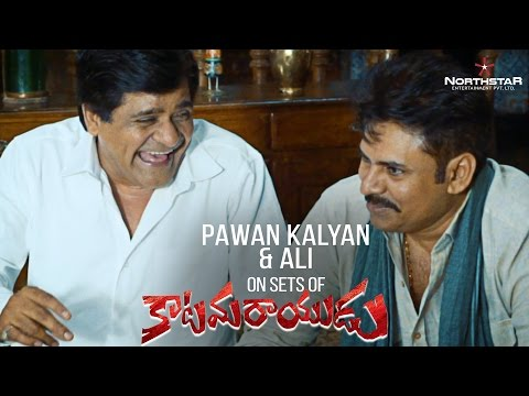 Thumbnail: Pawan Kalyan and Ali - A Few Fun Moments || Making Of Katamarayudu