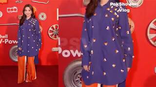 Before Marriage Aiman Khan and Minal Khan Spotted at an Event