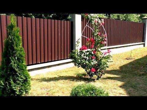 Шпалера для розы из металла своими руками /Trellis for plants