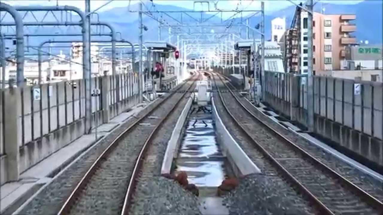 えちぜん鉄道(福井~越前開発・まつもと町屋間)線路切換區間前面展望 2015.11.3 - YouTube