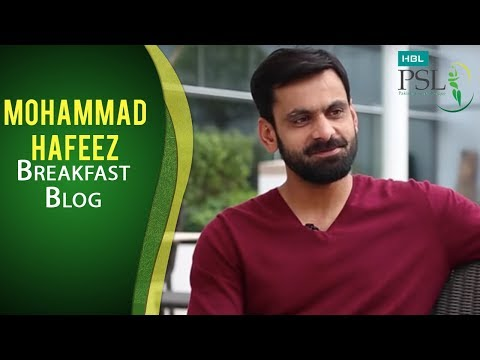 HBL PSL Breakfast Blog Episode 5  Mohammad Hafeez