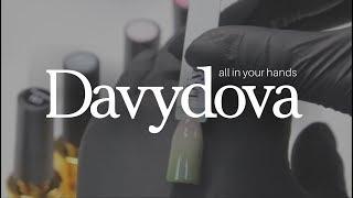 Стильное градиент омбре гель лаком. Урок от Натальи Давыдовой.