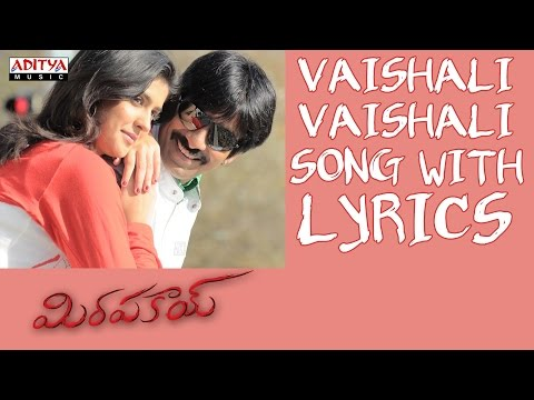 Mirapakay Full Songs With Lyrics - Vaishali Vaishali Song - Ravi Teja, Deeksha Seth, S. Thaman