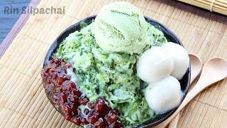 How to make Matcha Green Tea Shaved Ice (bingsu)!  น้ำแข็งไส รสชาเขียวมัทฉะ ดับร้อน