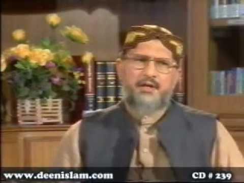 Ilm ki Tarekhi Haisiat by Shaykh-ul-Islam Dr. Muhammad Tahir-ul-Qadri (Part 2)