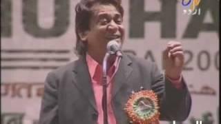 Naeem Akhter