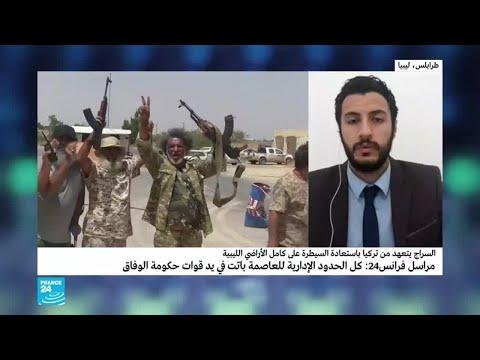 الهدوء يعم أرجاء العاصمة الليبية طرابلس  - نشر قبل 2 ساعة
