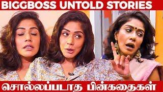BIGG BOSS-காக புடவை கலைந்து எழ சொன்னா...| Mamathi Chari Reveals UNTOLD back Stories of Bigg Boss