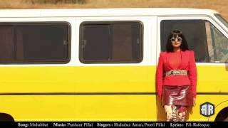Double Barrel - Mohabbat | Arya, Swati Reddy | Prashant Pillai | Lijo Jose Pellissery