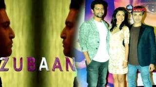 """फिल्म """"जुबान"""" का मूवी रिव्यू!! Movie Review of film """"Zubaan""""!!"""