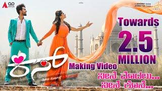 Neene Modalu Making Shreya Ghoshal Adi Hari AP Arjun Viraat Sreeleela