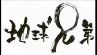 有吉弘行のSND 地球兄弟 13年4月