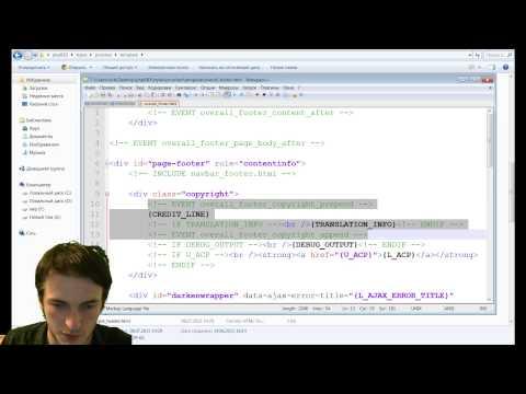 phpBB как убрать копирайт — как убрать ссылки внизу форума phpbb — удалить ссылки и копирайт