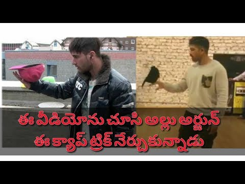 Allu arjun cap trick learning from seeing this video  Naa peru surya || naa music