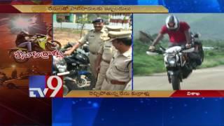 Visakha police cracks down on Bike Racing TV9