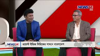 We Love Sports on 20th November, 2018 (Sports Show) on News24