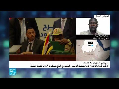 من هم أعضاء مجلس السيادة في السودان؟  - نشر قبل 3 ساعة