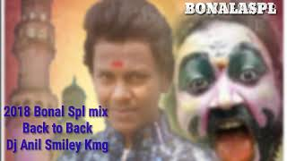 Charminatru chavurasa kada athale bonalusuda Bonala SPL mix Dj Anil Smiley Kmg