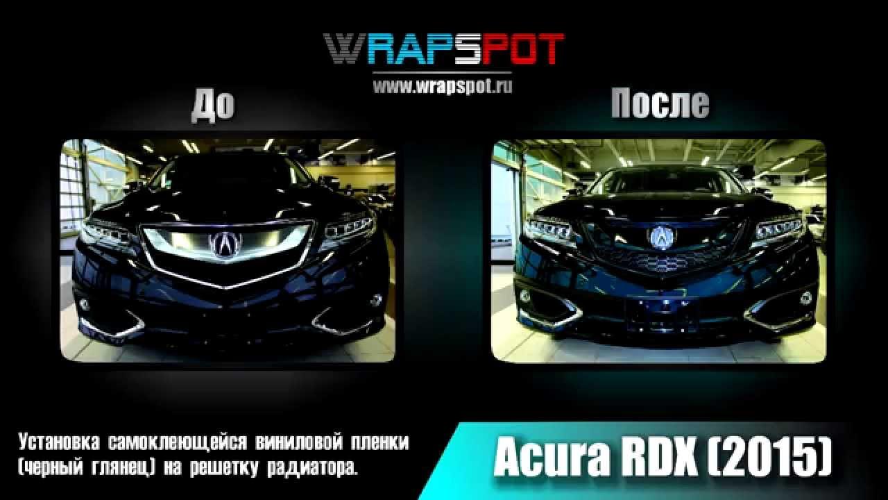 Оклейка решетки радиатора Acura RDX 2015 в самоклеющеюся пленку (черный, глянец)