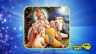 Madu Meikum - Kannanum Kandhanum - Aruna Sairam