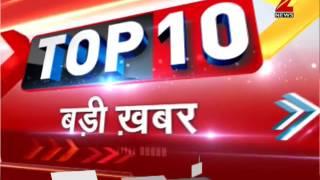 Top 10: China threatens India of war | चीन ने दी भारत को युद्ध की धमकी